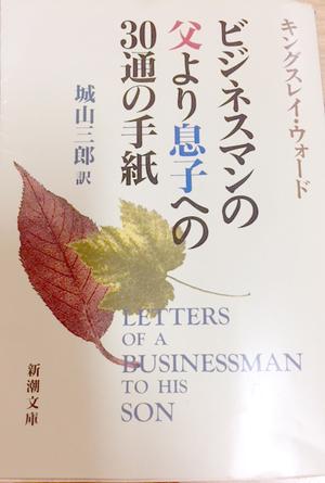久しぶりに最近読んだ本です!!