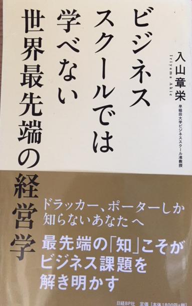 book2018062601.jpg