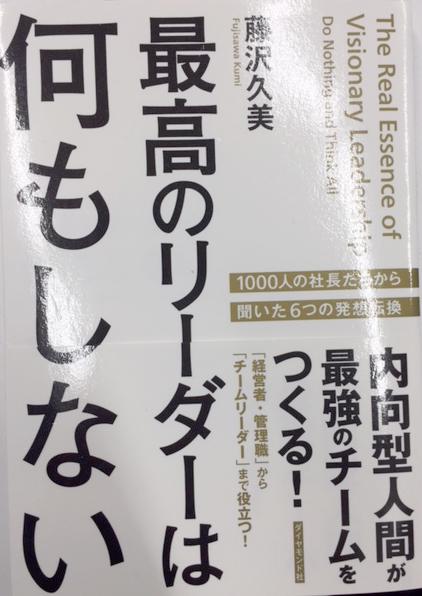 book2018062602.jpg